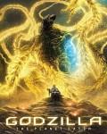 دانلود دوبله فارسی انیمیشن Godzilla: The Planet Eater 2018