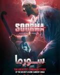 دانلود فیلم Soorma 2018 با دوبله فارسی