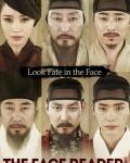 دانلود فیلم The Face Reader 2013 با دوبله فارسی