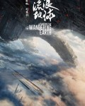 دانلود فیلم The Wandering Earth 2019 با دوبله فارسی