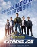 دانلود فیلم Extreme Job 2019 با دوبله فارسی