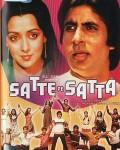 دانلود فیلم Satte Pe Satta 1982 با دوبله فارسی