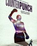 دانلود مستند CounterPunch 2017