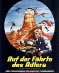 دانلود فیلم Sky Riders 1976 با دوبله فارسی