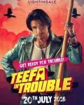 دانلود فیلم Teefa in Trouble 2018 با دوبله فارسی