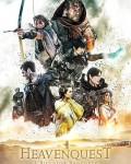 دانلود فیلم Heavenquest: A Pilgrim's Progress 2020 با دوبله فارسی