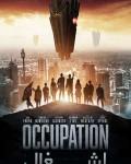 دانلود فیلم Occupation 2018 با دوبله فارسی