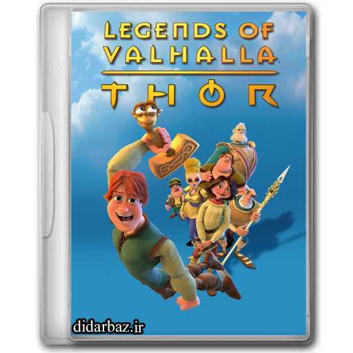 legends-of-valhalla