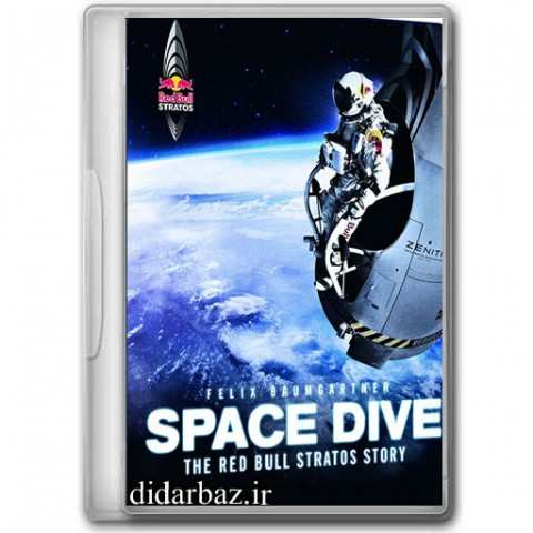 space-dive-2012