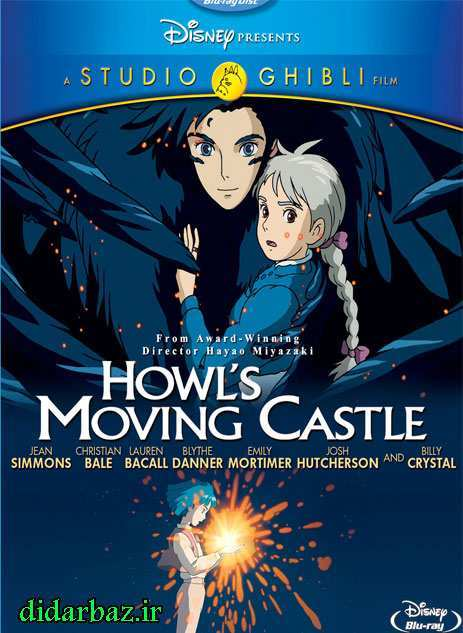 howls-moving--castle