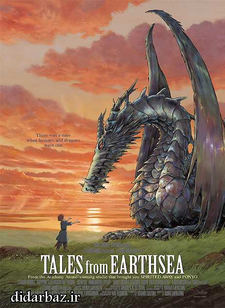 tales-from-earthses