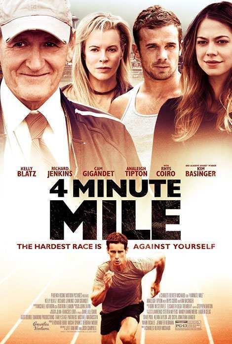 Minute Mile 2014