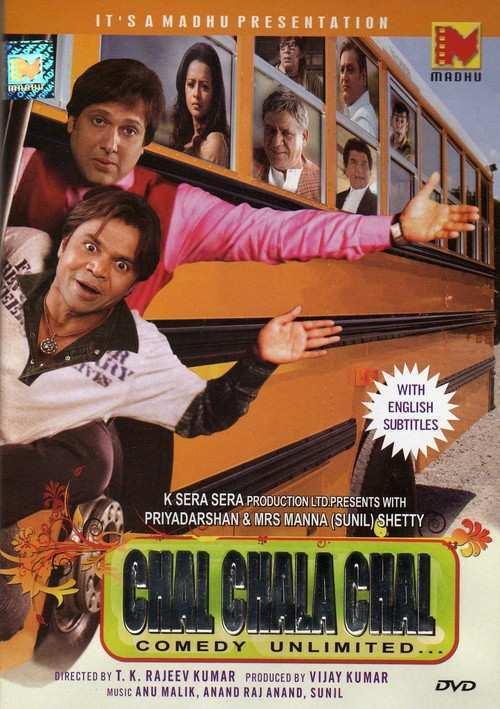 Chal-Chala-Chal-2009