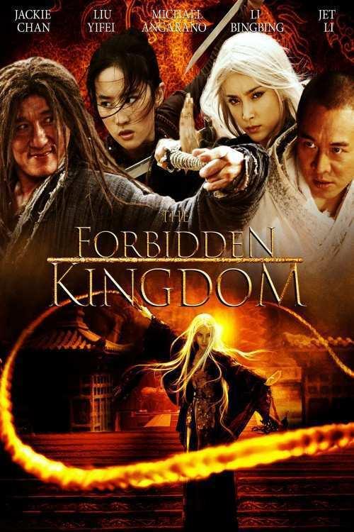The-Forbidden-Kingdom-2008