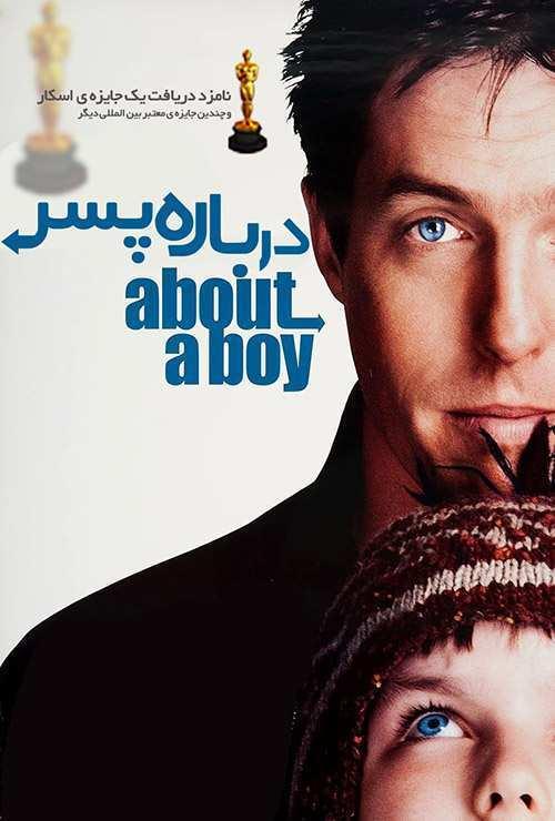 About-a-Boy-2002
