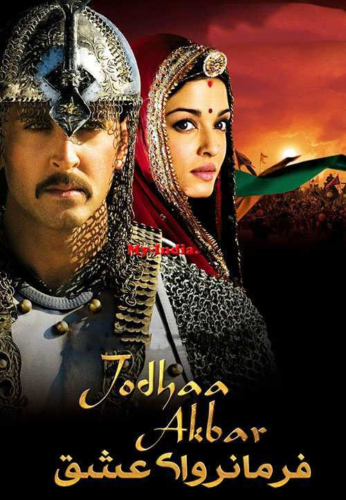 Jodhaa-Akbar-2008