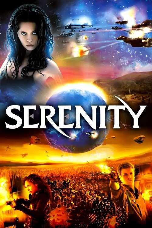 Serenity-2005