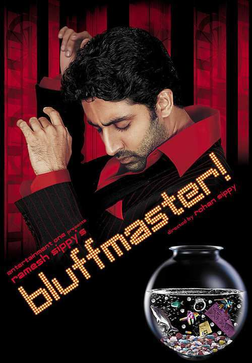 Bluffmaster-2005