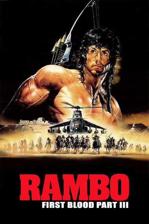 Rambo-III-1988
