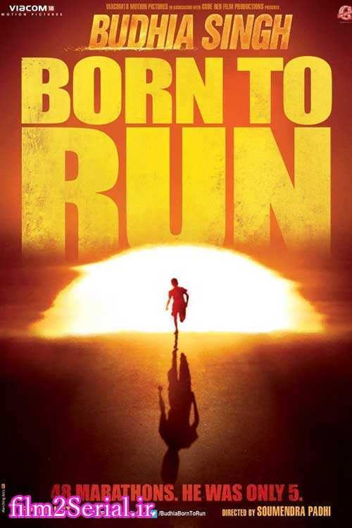 budhia-singh-born-to-run-2016