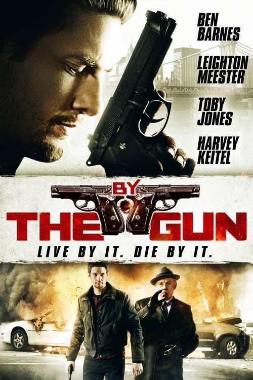 By-the-Gun-2014
