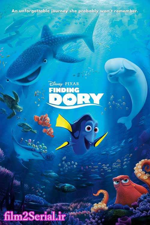 finding-dory-2016