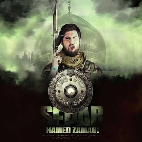 Hamed-Zamani-Separ