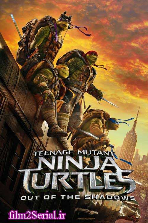teenage-mutant-ninja-turtles-out-of-the-shadows-2016