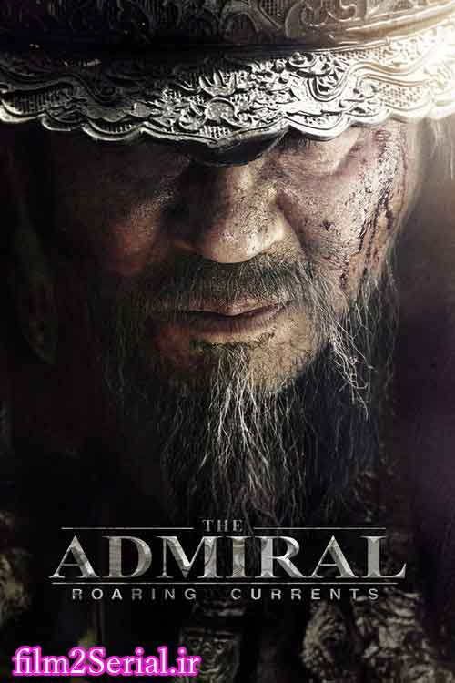 the-admiral-roaring-currents-2014