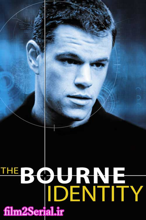 the-bourne-identity-2002