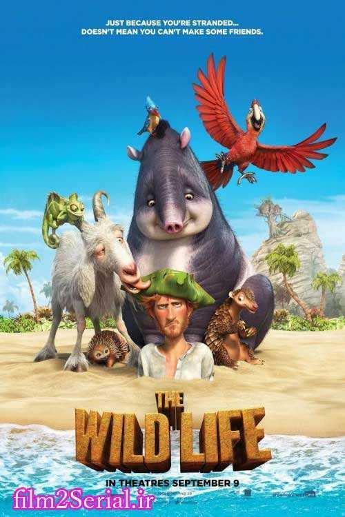 the-wild-life-2016