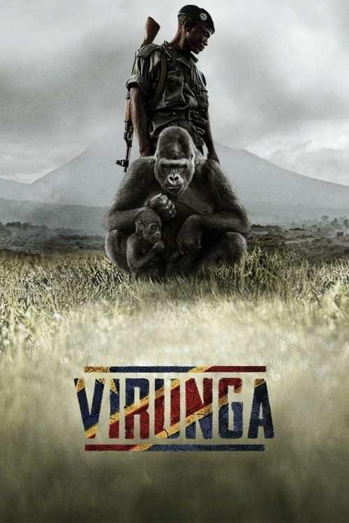 Virunga-2014