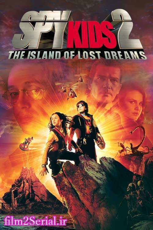 spy-kids-2-island-of-lost-dreams-2002