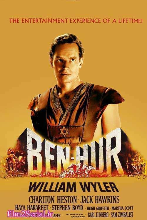 ben-hur-1959-movie-poster