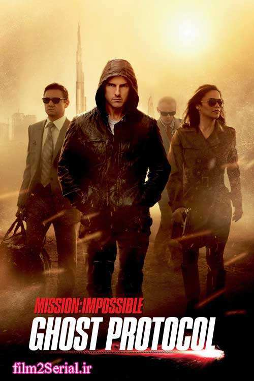 mission-impossible-ghost-protocol-2011