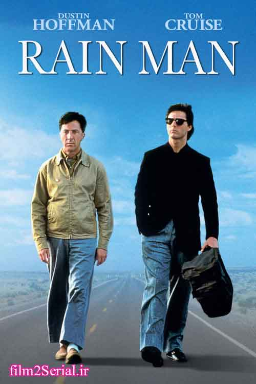 rain-man_poster_goldposter_com_5