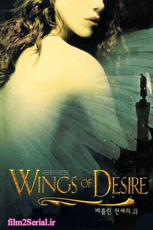 936full-wings-of-desire-poster