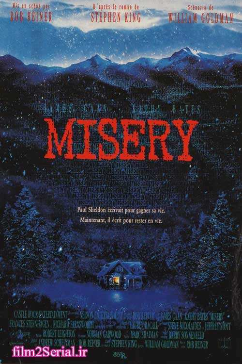 misery-french-poster