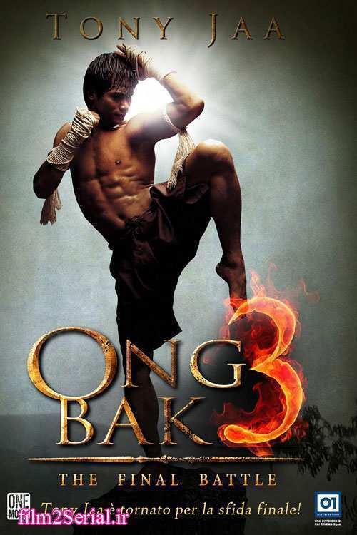 ong-bak-3-2010-in-hindi