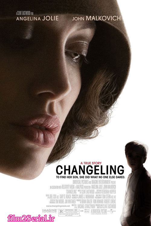 changeling-poster-800x1185