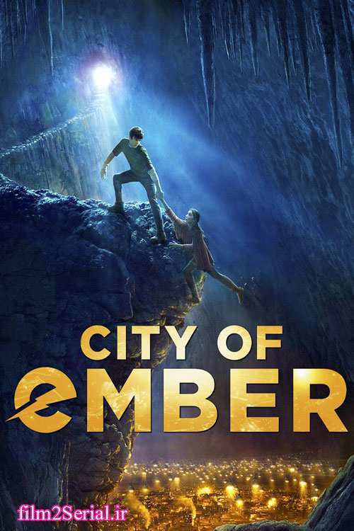 city of ember book 2 pdf