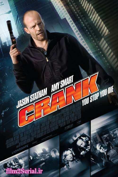 crank_ver5_xlg