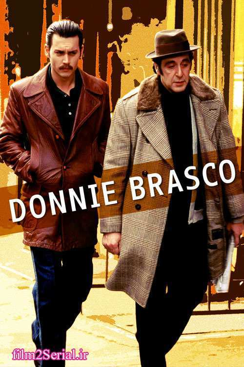 donnie-brasco-55e9cc848f160