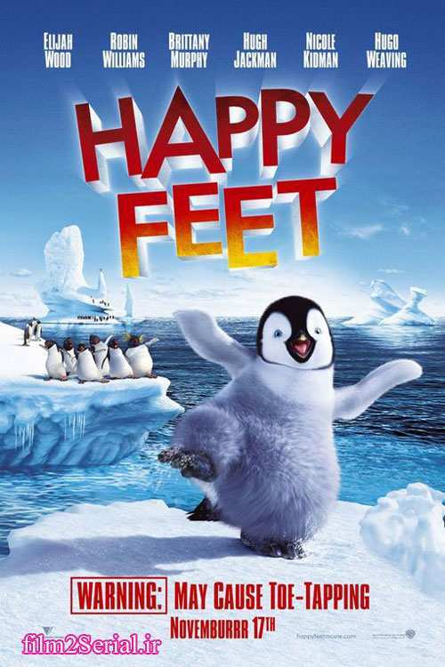 happy_feet