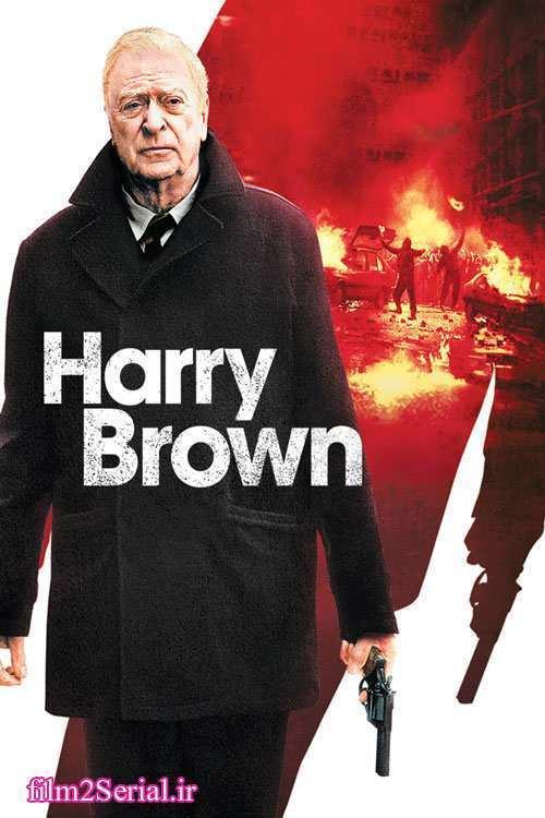 harry-brown-53f322849a53b