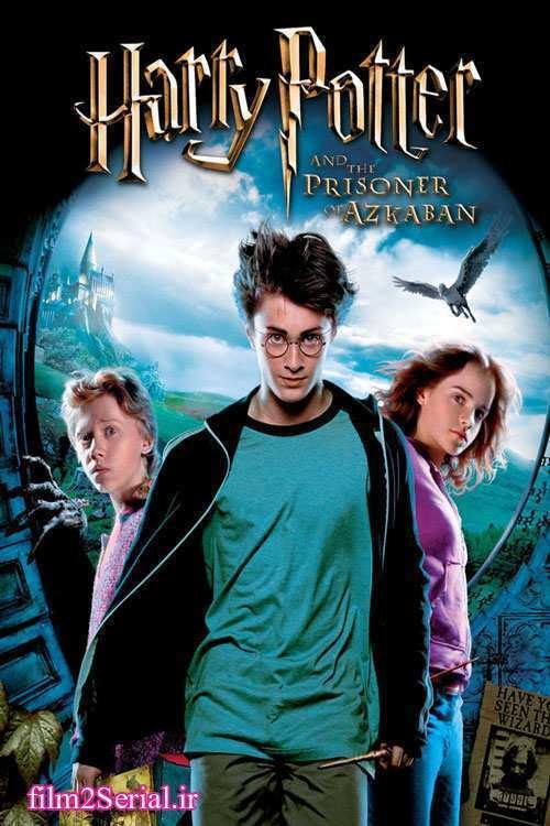 دانلود دوبله فارسی فیلم Harry Potter and the Prisoner of Azkaban 2004 هری پاتر و زندانی آزکابان