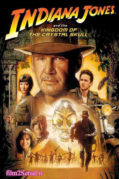 indiana-jones-and-the-kingdom-of-the-crystal-skull-poster-807
