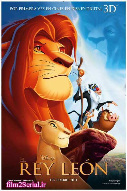 lion_king_ver6_xlg