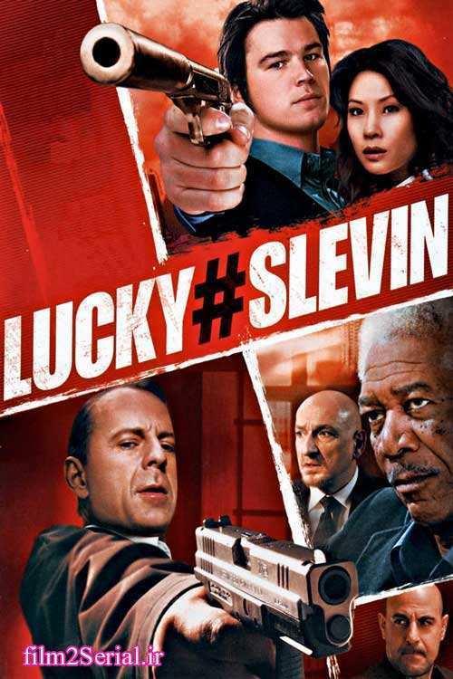lucky-number-slevin-original