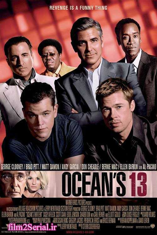 oceans_thirteen_ver3